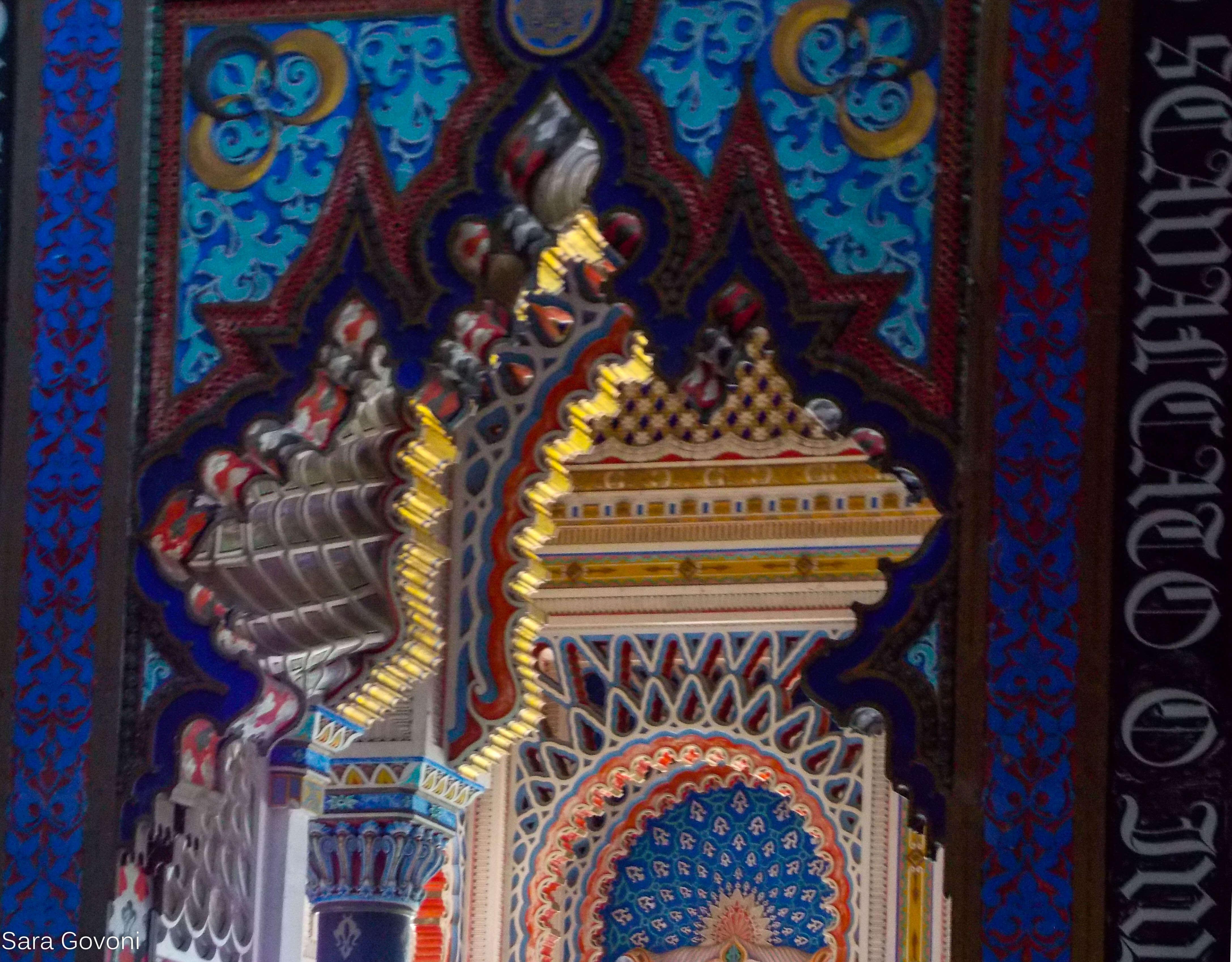Visitare il castello di Sammezzano: dettaglio della prima sala